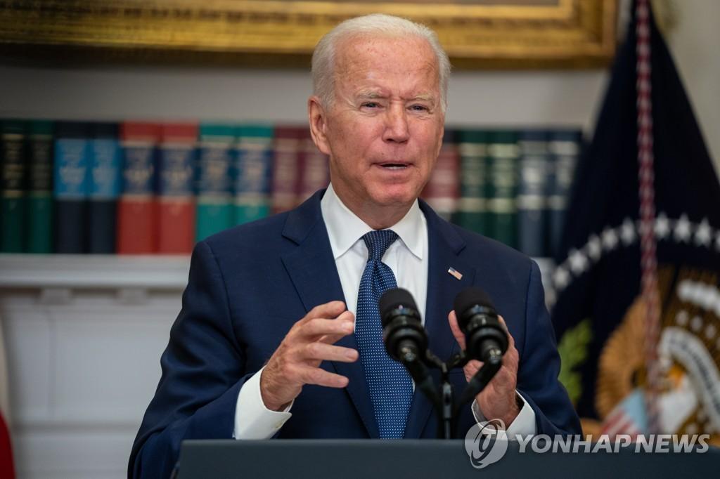 열대성 폭풍 헨리 대응에 관해 연설하는 조 바이든 대통령