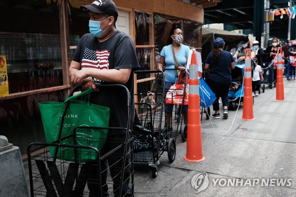 지난 4일(현지시간) 미국 뉴욕주 뉴욕시의 무료급식소 앞에 주민들이 줄지어 대기하고 있다.