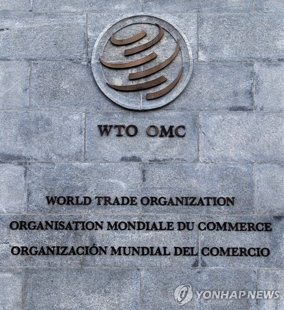 S. Korea largely wins WTO dispute with Japan over pneumatic valve duties