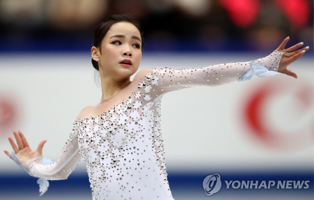 In this TASS photo, Lim Eun-soo of South Korea performs her short program during the International Skating Union (ISU) World Figure Skating Championships at Saitama Super Arena in Saitama, Japan, on March 20, 2019. (Yonhap)