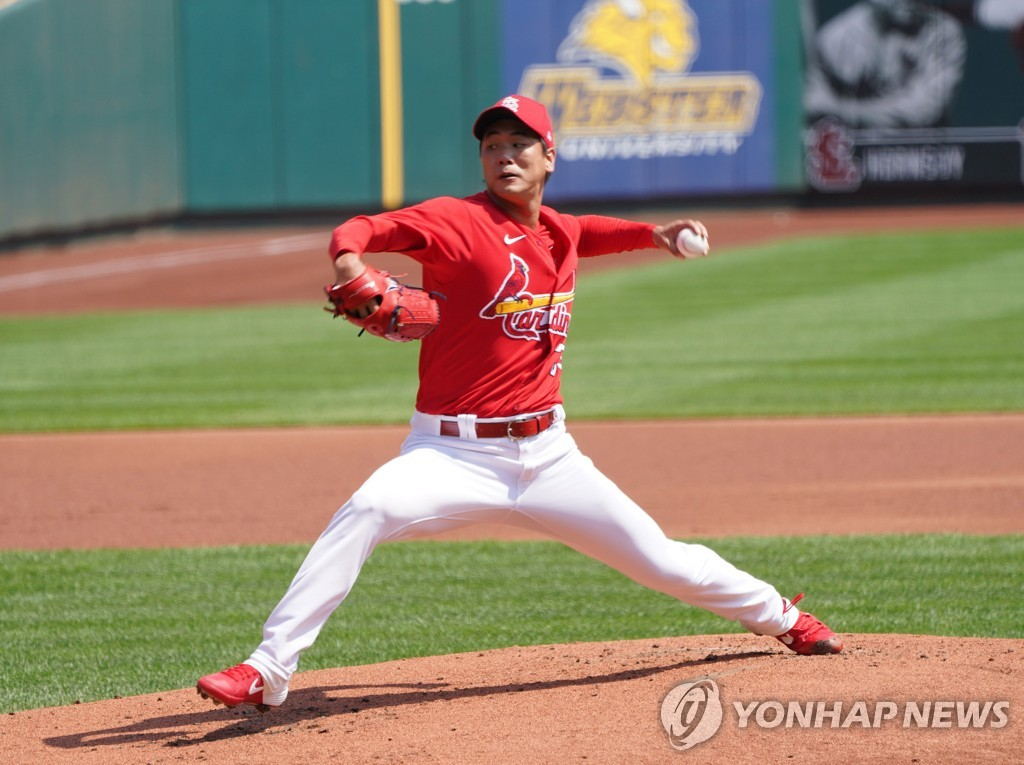 In this UPI photo, Kim Kwang-hyun of the St. Louis Cardinals pitches during batting practice at Busch Stadium in St. Louis on July 5, 2020. (Yonhap)