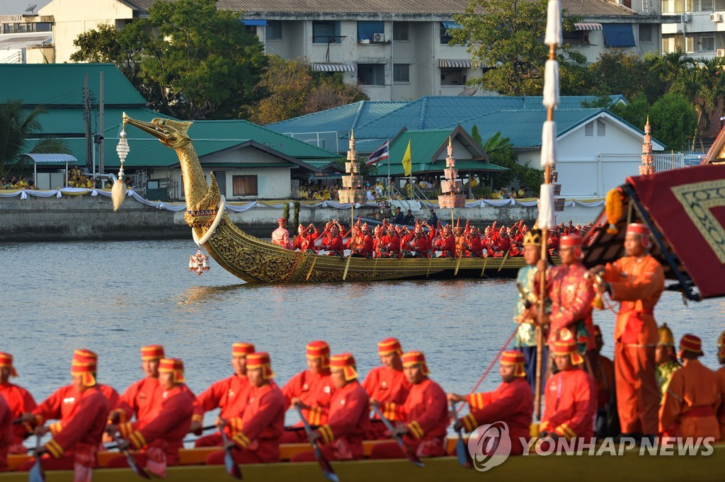 THAILAND-BANGKOK-ROYAL BARGE PROCESSION