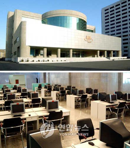 2006년 북한 김책공대 전자도서관 모습