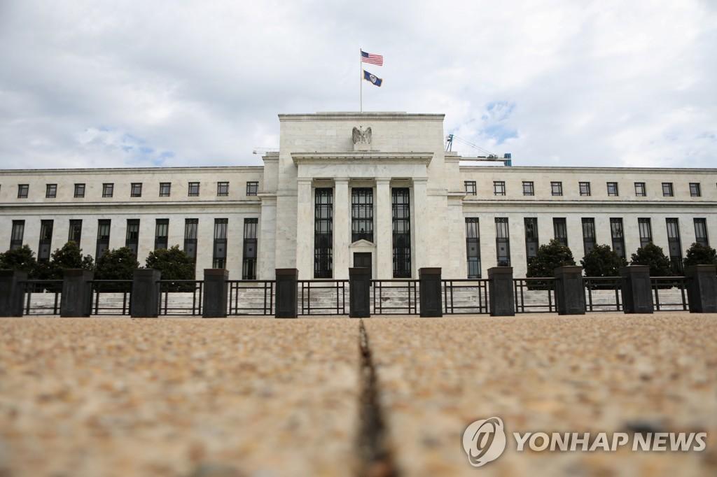 美 자금시장 악화일로?…연준, 초단기 유동성 공급 확대 | 연합뉴스