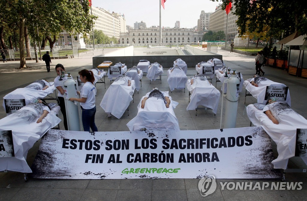 CLIMATE-CHANGE/CHILE-GREENPEACE
