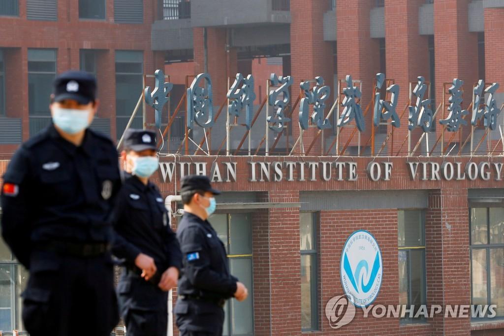 중국 우한(武漢)의 우한바이러스연구소. [로이터=연합뉴스 자료사진]