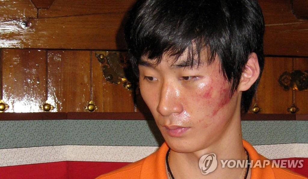 2009년 구타 피해 폭로하는 박철우