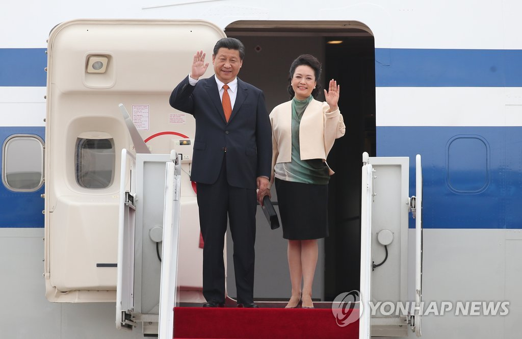 (2nd LD) Chinese leader Xi arrives in S. Korea for summit with Park - 12