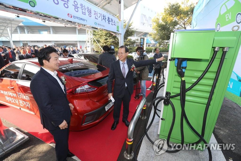 태양광 융합형 전기차 충전소 개소