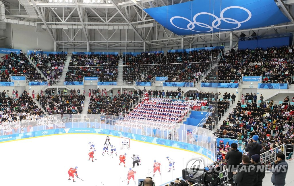 This file photo from Feb. 15, 2018, shows fans taking in the men's hockey game between South Korea and the Czech Republic during Group A play at the PyeongChang Winter Olympics at Gangneung Hockey Centre in Gangneung, 230 kilometers east of Seoul. (Yonhap)