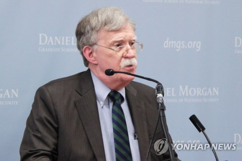 N. Korea slams Bolton for calling latest missile launches violation of UN resolutions
