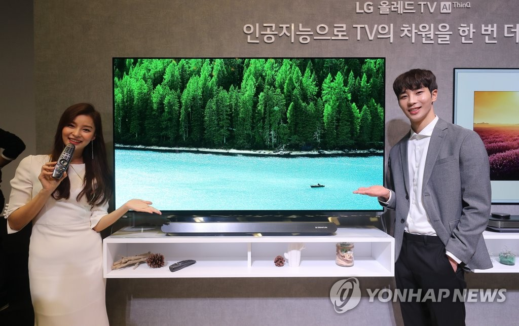 Sales of OLED TVs expected to hit 1 mln units in Q4 - 1