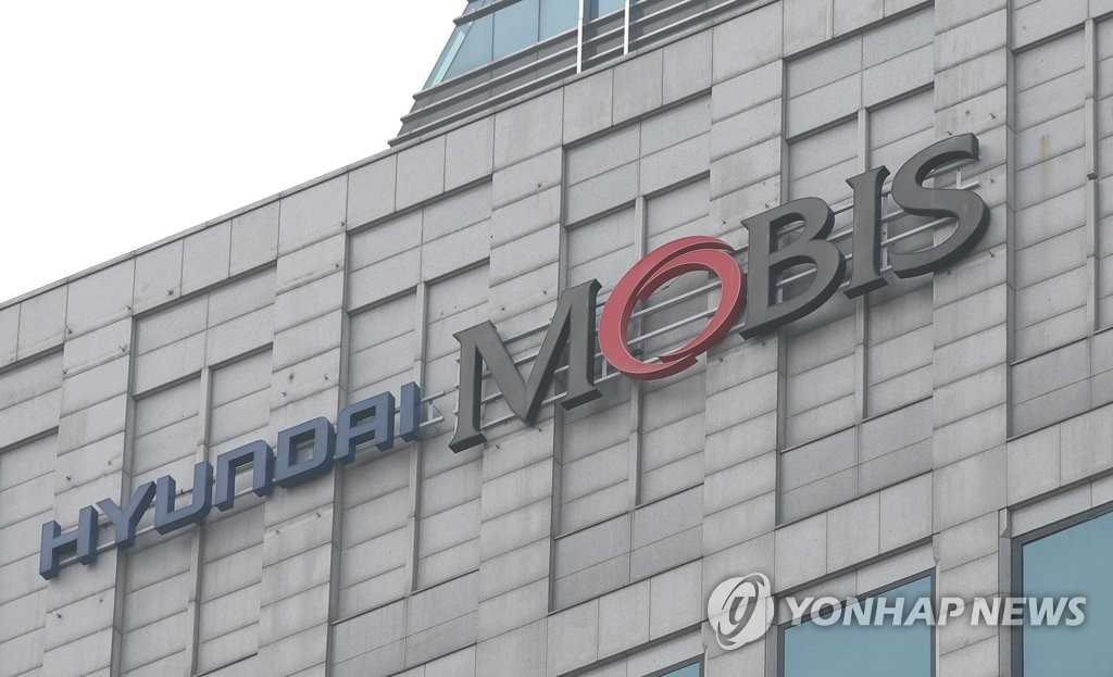 Hyundai Mobis to secure image detection technology this year