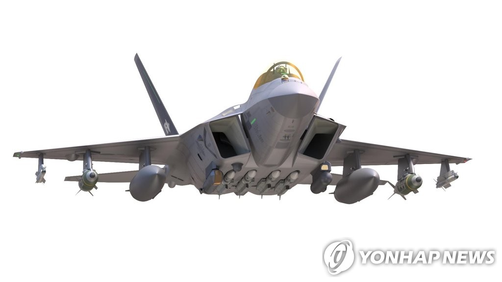 This photo provided by the Defense Acquisition Program Administration shows a concept design of the KF-X, an indigenous fighter jet being developed in South Korea. (PHOTO NOT FOR SALE) (Yonhap)