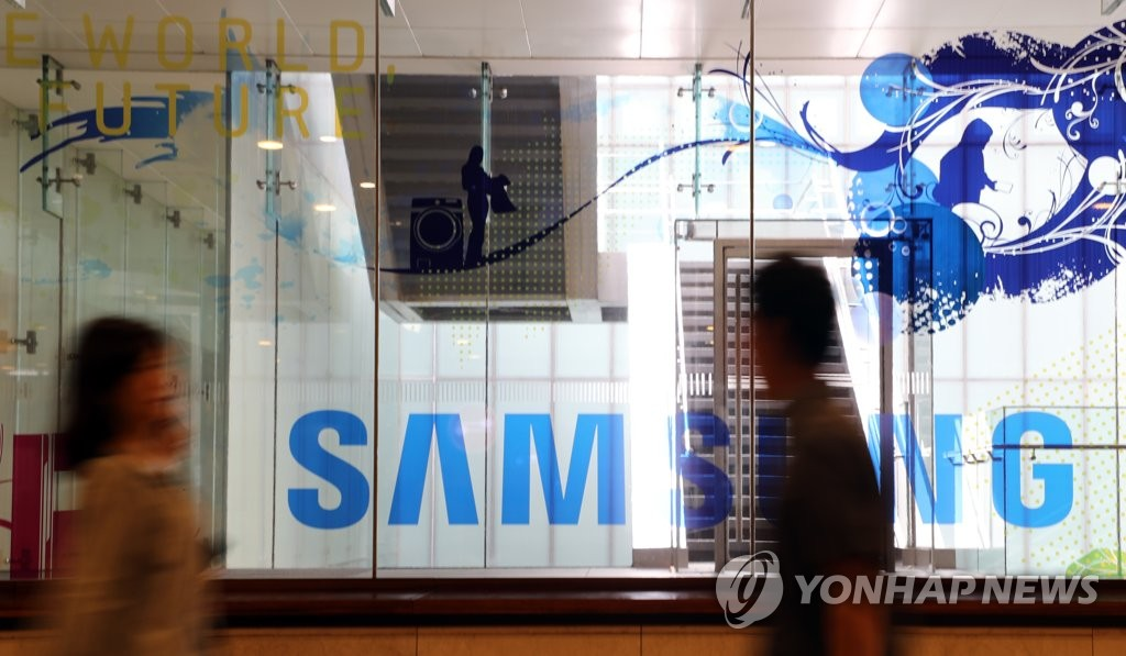 Samsung hosts AI forum in China - 1