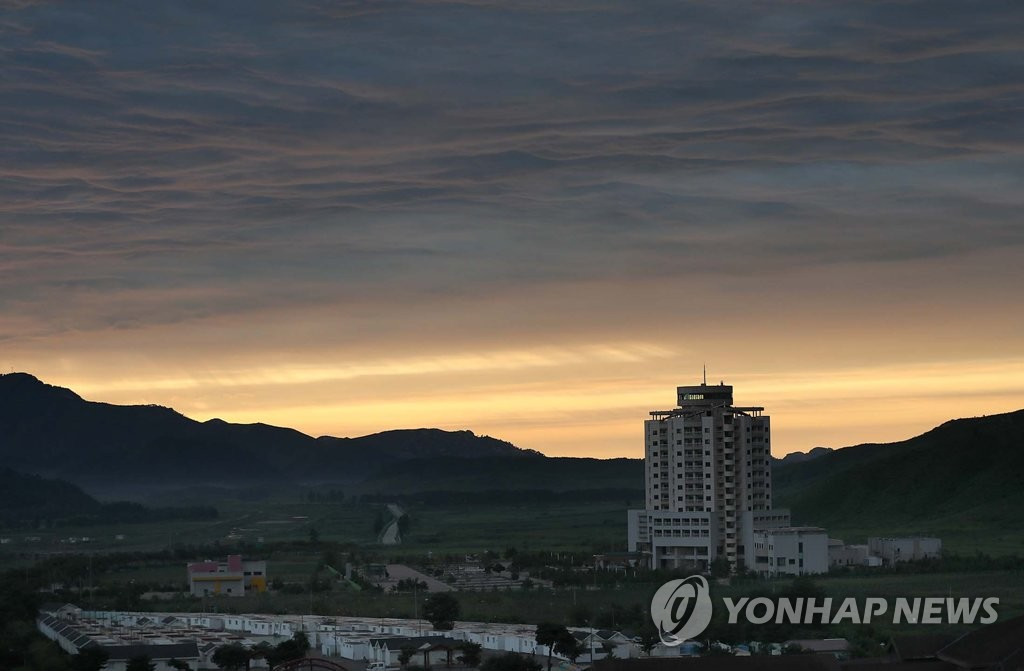 In this file photo, taken Aug. 22, 2018, the sun rises over a hotel at the Mount Kumgang resort on the North's east coast. (Yonhap)