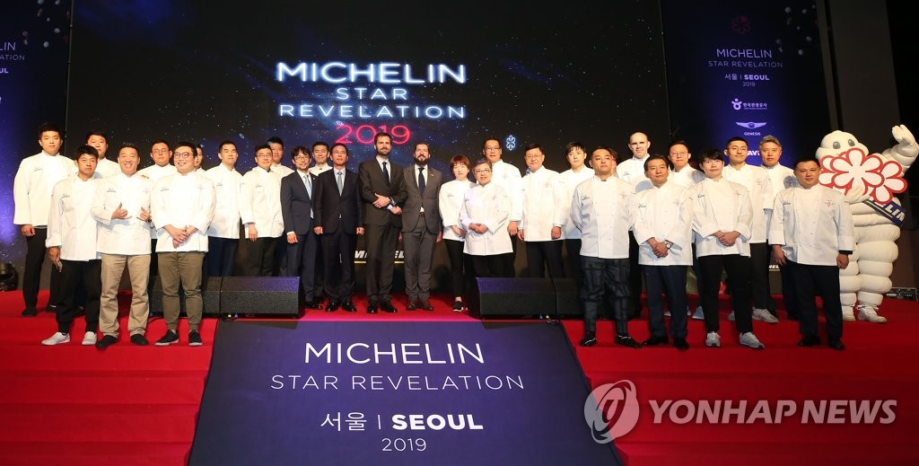 Mishelin Guide officials and starred chefs pose for a photo during an awards ceremony in Seoul on Oct. 18, 2018. (Yonhap)