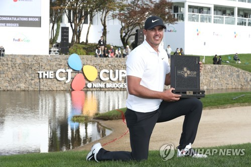 S. Korea's lone PGA Tour event tightens qualifying rules for amateurs