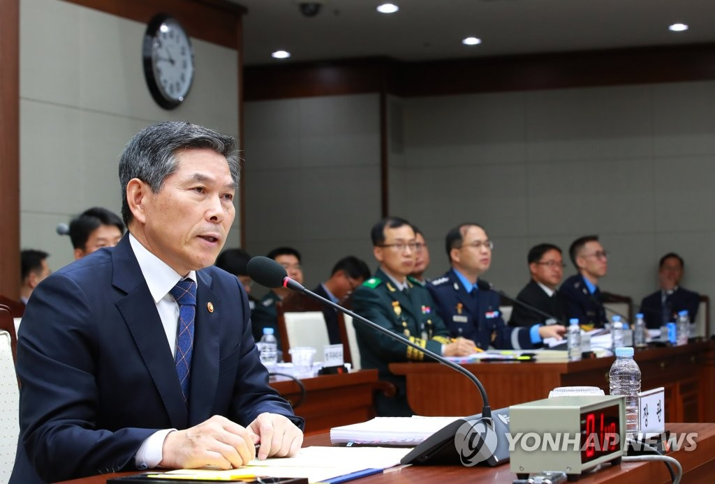Defense Minister Jeong Kyeong-doo speaks during a parliamentary audit at the ministry building in Seoul on Oct. 26, 2018. (Yonhap)