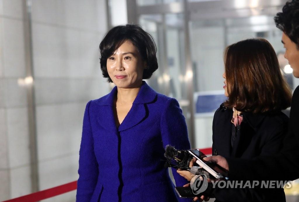 '혜경궁 김씨' 경찰 조사 마치고 귀가하는 김혜경씨