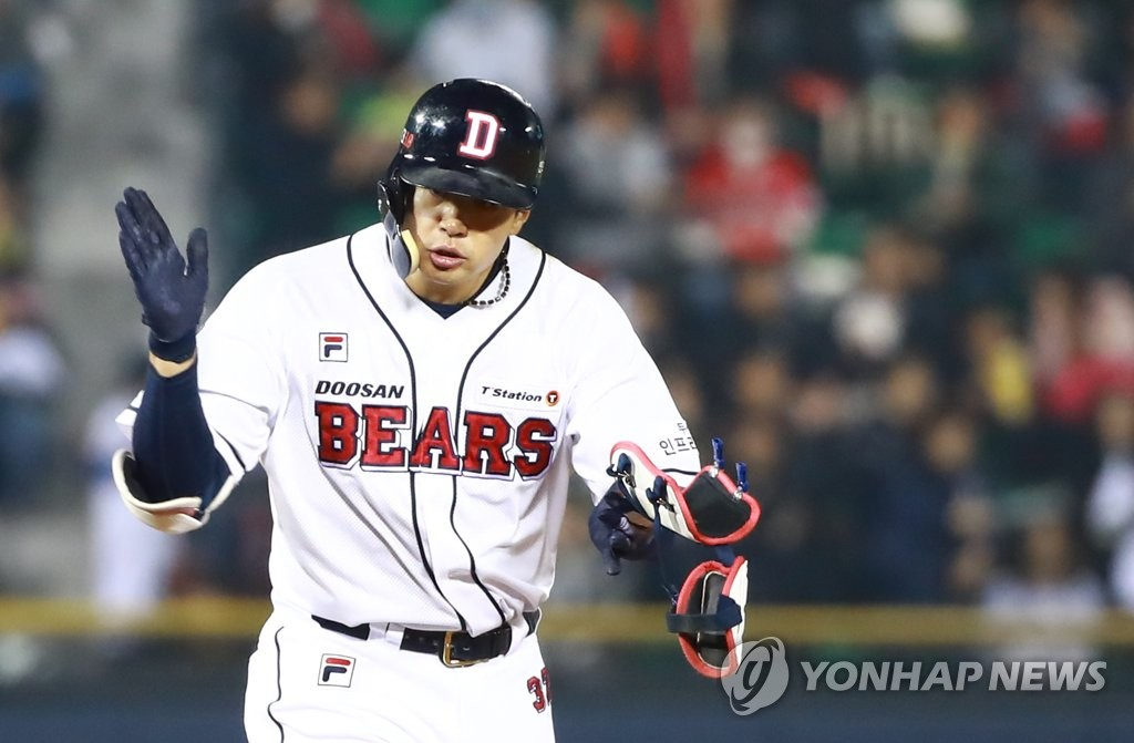 In this file photo from Nov. 5, 2018, Kim Jae-hwan of the Doosan Bears celebrates his double against the SK Wyverns in the bottom of the fourth inning in Game 2 of the Korean Series at Jamsil Stadium in Seoul. (Yonhap)