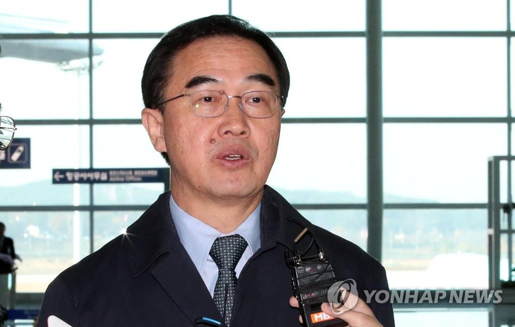 Unification minister says inter-Korean projects will be pursued within framework of sanctions - 1