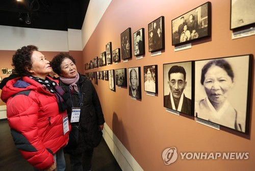 S. Korea, U.S. discussing sanctions exemption for video reunions of separated families