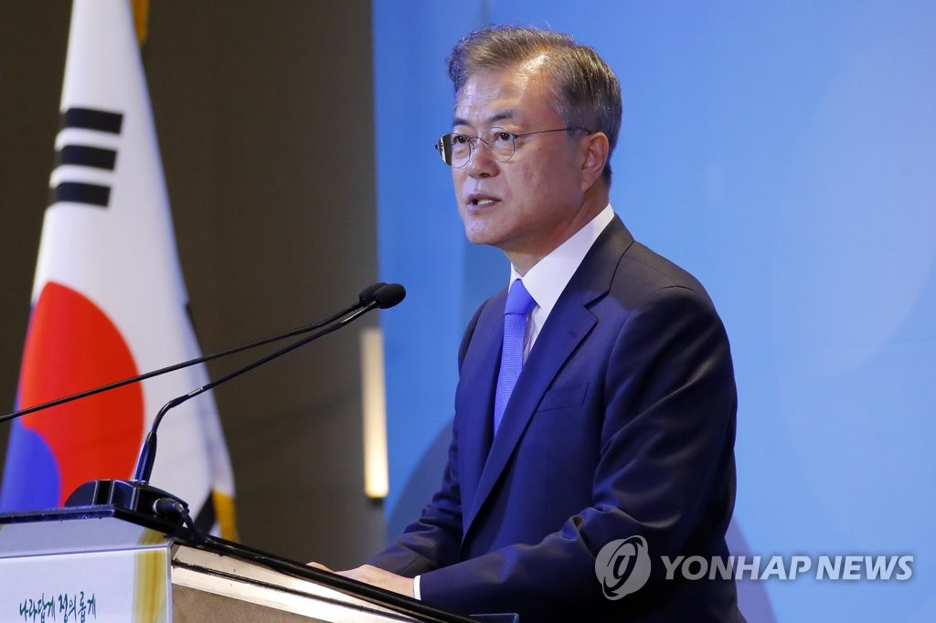 S. Korean president vows efforts to improve ties with Argentina