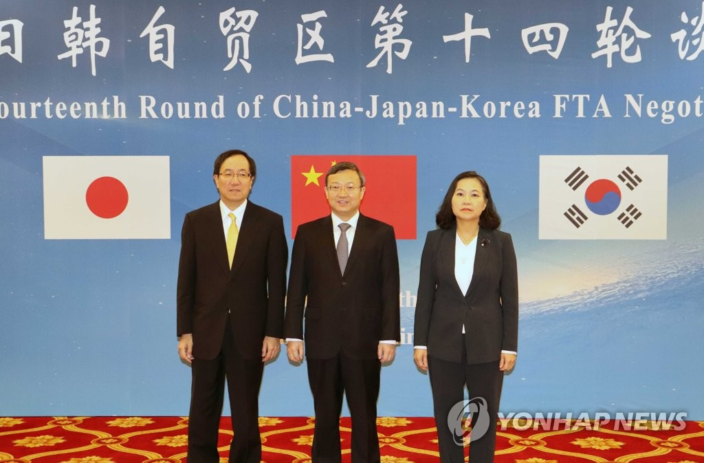 S. Korea, China, Japan to hold fresh round of FTA talks in Tokyo