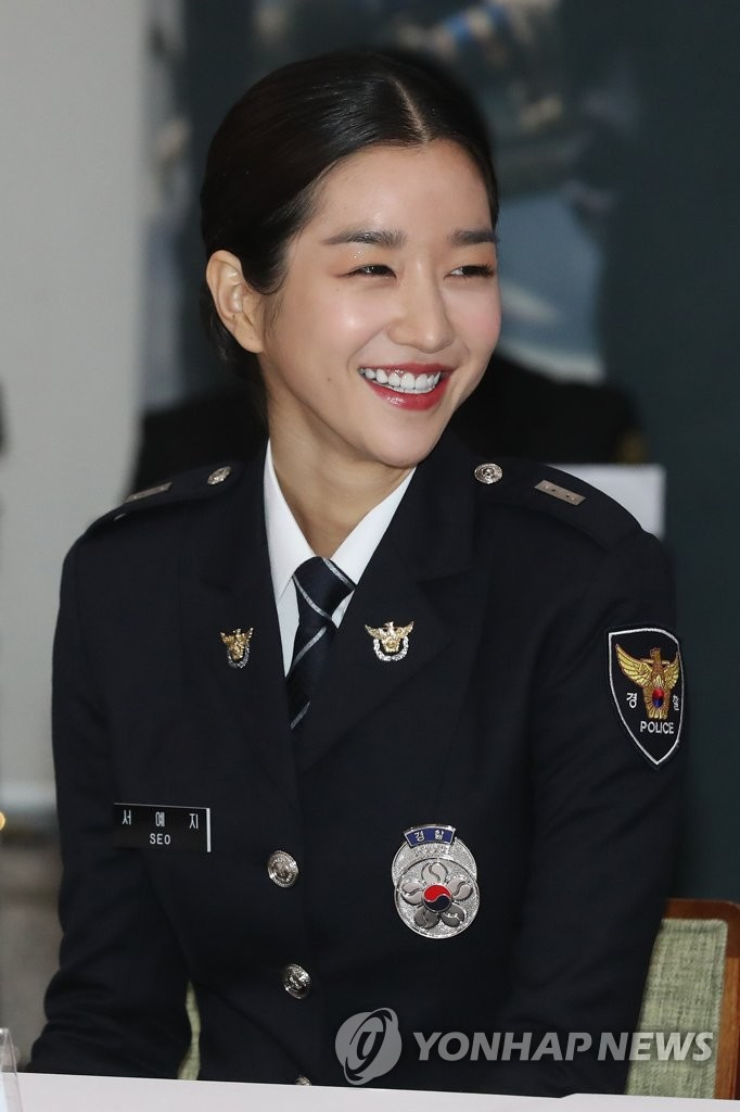 Actress Seo Ye-ji