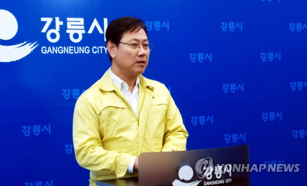 Korea Railroad President Oh Young-sik speaks during a press meeting held in Gangneung, 237 kilometers east of Seoul, on Dec. 8, 2018. (Yonhap)