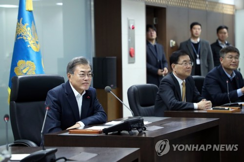 Report on inter-Korean guard post removal
