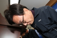(LEAD) S. Korea to beef up safety measures on old heating water pipes