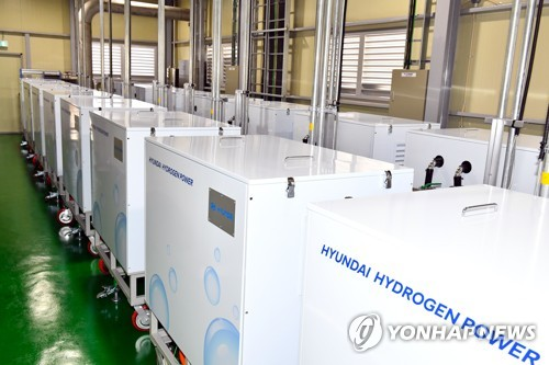 Bolstering hydrogen fuel cell industry