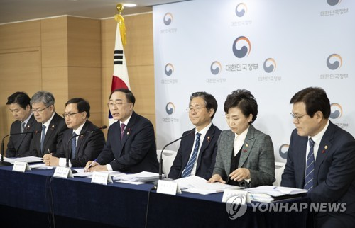 S. Korea's economy to grow 2.6 pct-2.7 pct in 2019: gov't