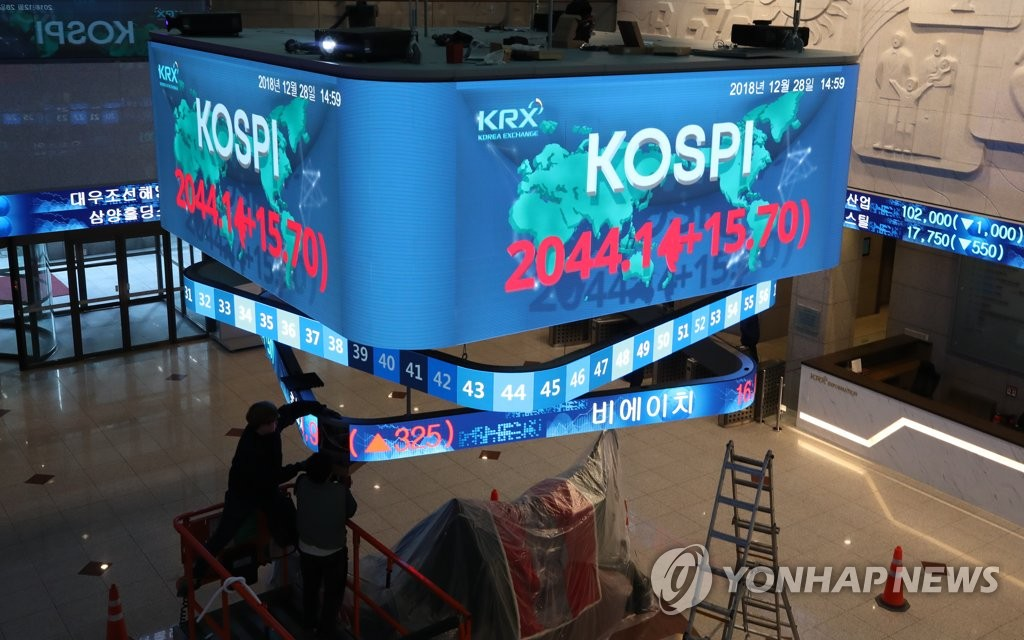 S. Korea to expand capital gains tax on all equity-linked derivatives