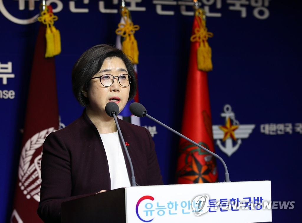 This photo, taken Dec. 28, 2018, shows Choi Hyun-soo, the spokeswoman of South Korea's defense ministry, speaking during a press conference at the ministry in Seoul. (Yonhap)