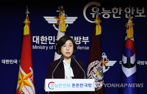 S. Korea publishes 5-page statement wrapping up radar spat with Japan