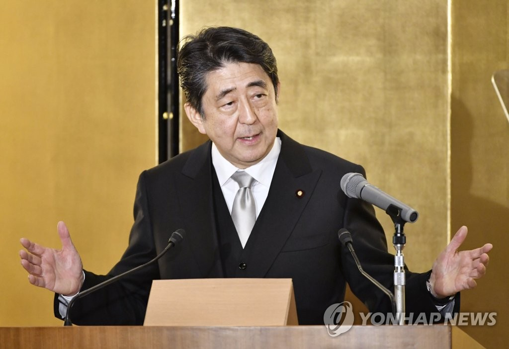 This photo, released by Kyodo News Agency, shows Japanese Prime Minister Shinzo Abe speaking during a press conference in Mie Prefecture, Japan, on Jan. 1, 2019. (Yonhap)