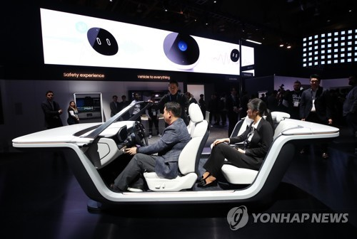 Samsung Electronics unwraps digital cockpit at CES