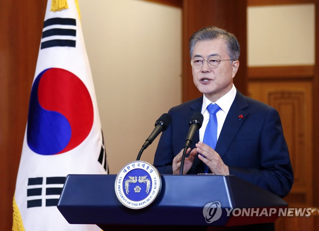 President Moon Jae-in gives a statement at a New Year's press conference at his office Cheong Wa Dae in Seoul on Jan. 10, 2019. (Yonhap)