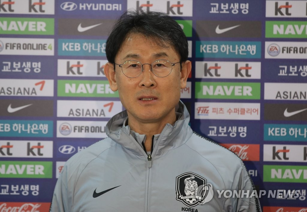 South Korea women's national football team head coach Yoon Duk-yeo speaks to reporters at the National Football Center in Paju, north of Seoul, on Jan. 10, 2019. (Yonhap)
