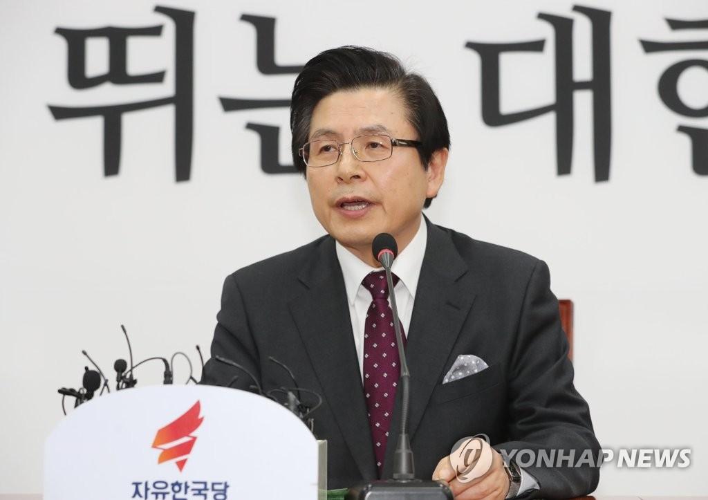 한국당 입당 기자회견하는 황교안 전 총리