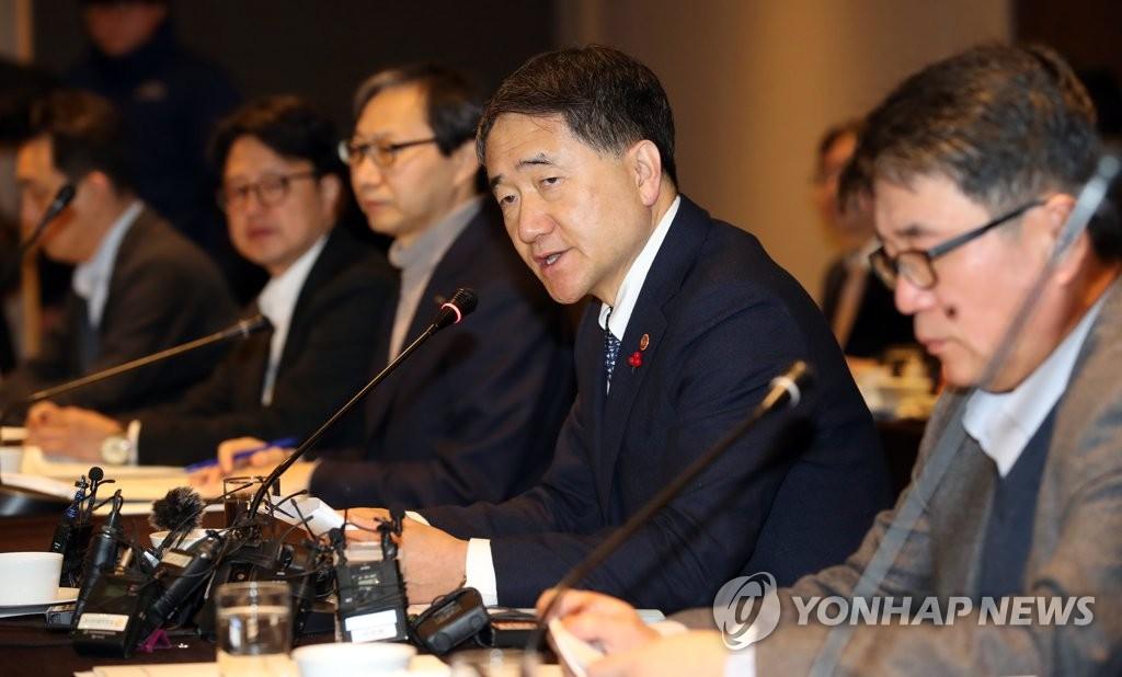 박능후 장관, 올해 첫 국민연금 기금운용위 참석