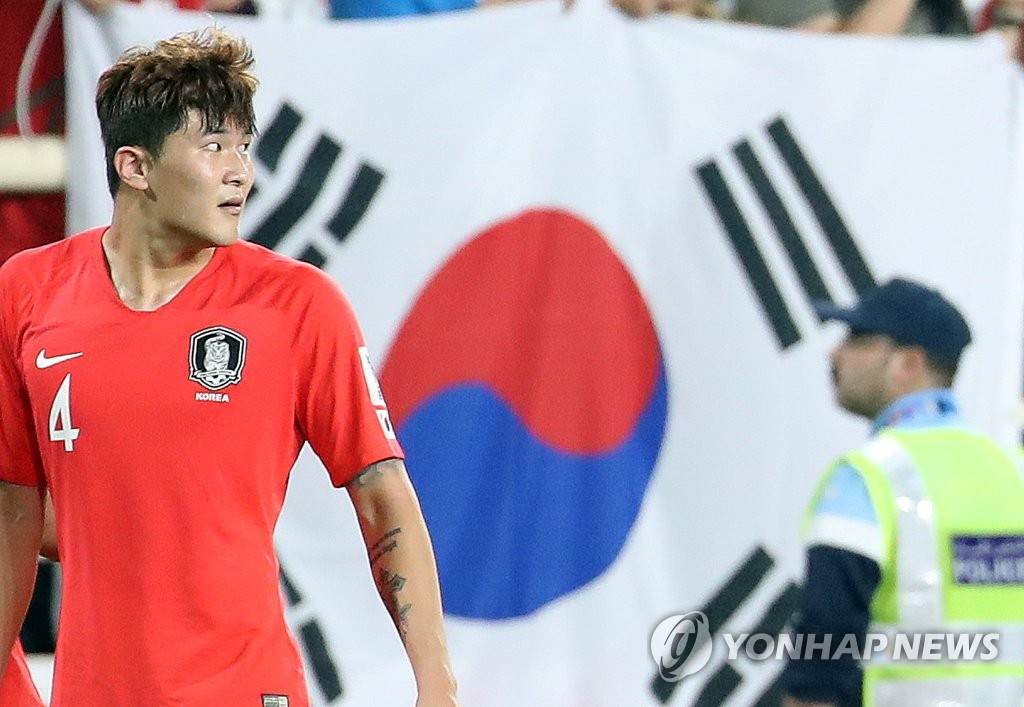 This file photo taken on Jan. 17, 2019, shows South Korea national football team defender Kim Min-jae after his side's 2-0 win over China at the 2019 AFC Asian Cup in Abu Dhabi, United Arab Emirates. (Yonhap)