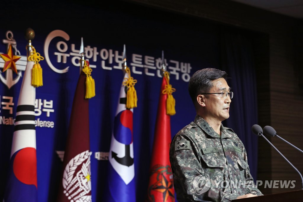 Suh Wook, chief director of operations at the Joint Chiefs of Staff, speaks during a press conference at the defense ministry in Seoul on Jan. 23, 2019. (Yonhap)