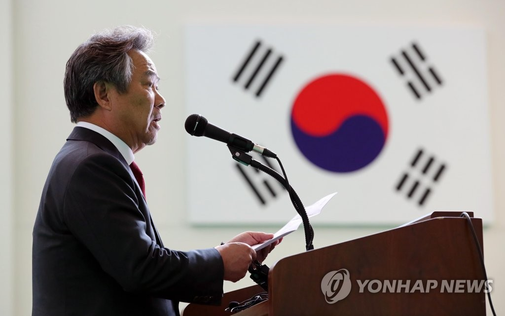 Korean Sport & Olympic Committee (KSOC) President Lee Kee-heung speaks at a kickoff ceremony for the 2019 season training at the National Training Center in Jincheon, North Chungcheong Province, on Feb. 11, 2019. (Yonhap)