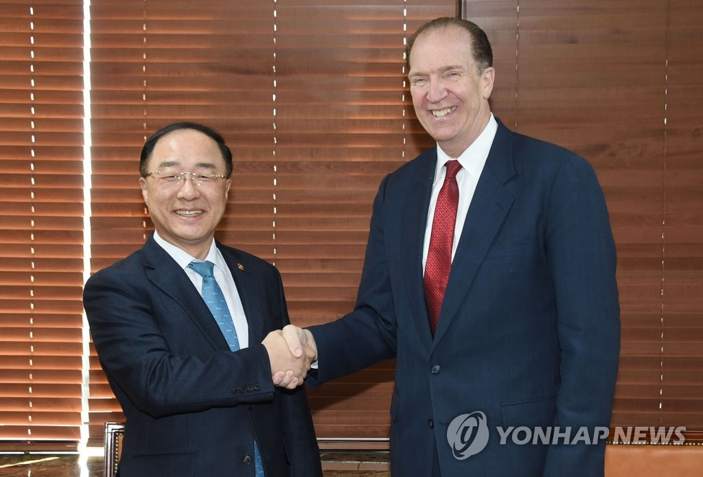 Finance minister meets U.S. nominee for WB chief