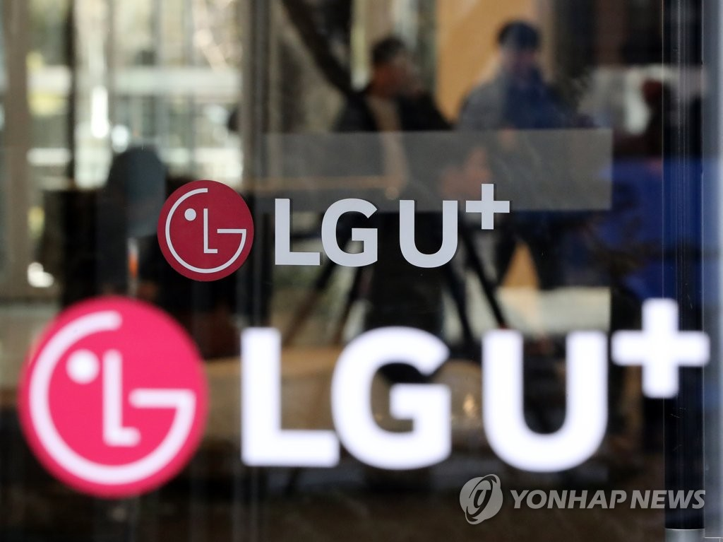 LG Uplus Corp.'s logo on its company building is shown in this photo taken Feb. 14, 2019. (Yonhap)