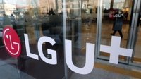 LG Uplus to invest 2.6 tln won after takeover of No. 1 cable TV operator